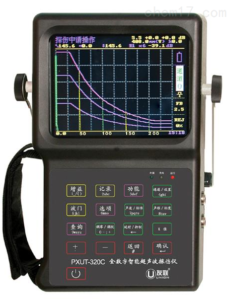 PXUT-320C超声波探伤仪