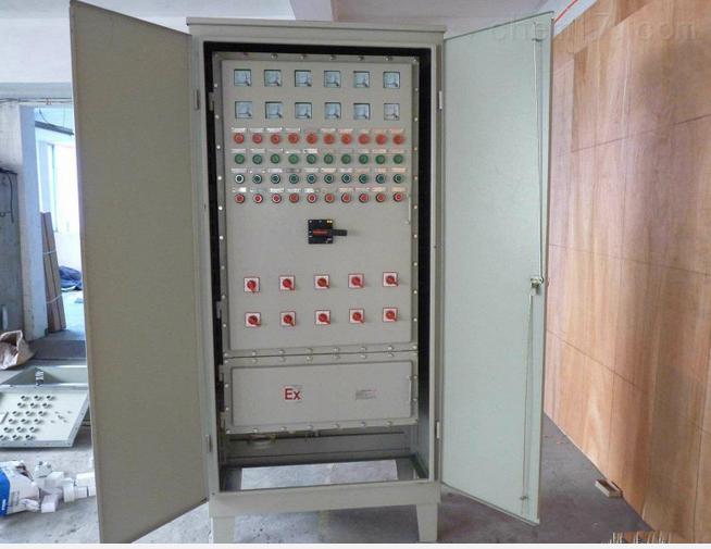 防爆控制配电柜