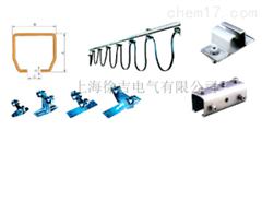 HXDL-70电缆滑线导轨电缆滑线导轨上海