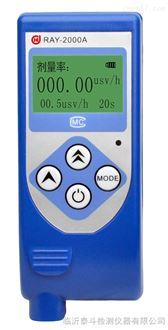 山东智能射线报警仪厂家个人剂量仪(射线报警仪)