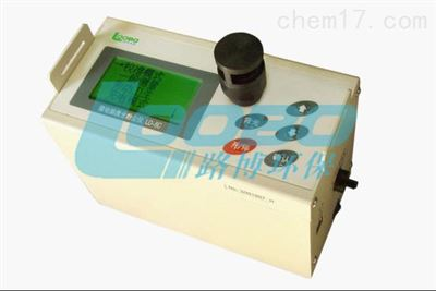 LD-5C供应青岛路博LD-5C型微电脑激光粉尘仪