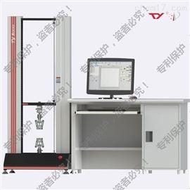TY-8000B电子万能试验机100N-10KN