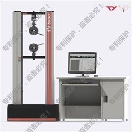 TY-8000B電子萬能試驗機20KN-50KN