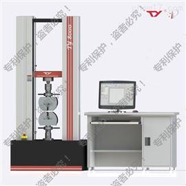 TY-8000B电子万能试验机100KN-300KN