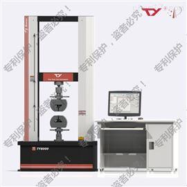 TY-8000A伺服控制材料试验机300KN
