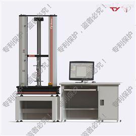 TY-8000橡胶材料试验机