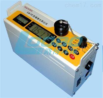 LD-3F*LD-3F防爆袖珍型电脑激光粉尘仪