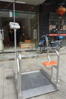 海南医用轮椅秤,医用无障碍轮椅称