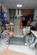轮椅秤轮椅秤_医院称轮椅的秤_300kg轮椅电子秤