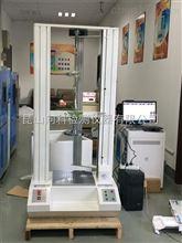 Xk-9099多功能海绵聚合材料测试仪