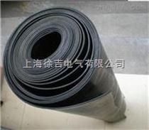 耐油橡胶板 电力绝缘胶垫 低压绝缘胶板 高压绝缘垫