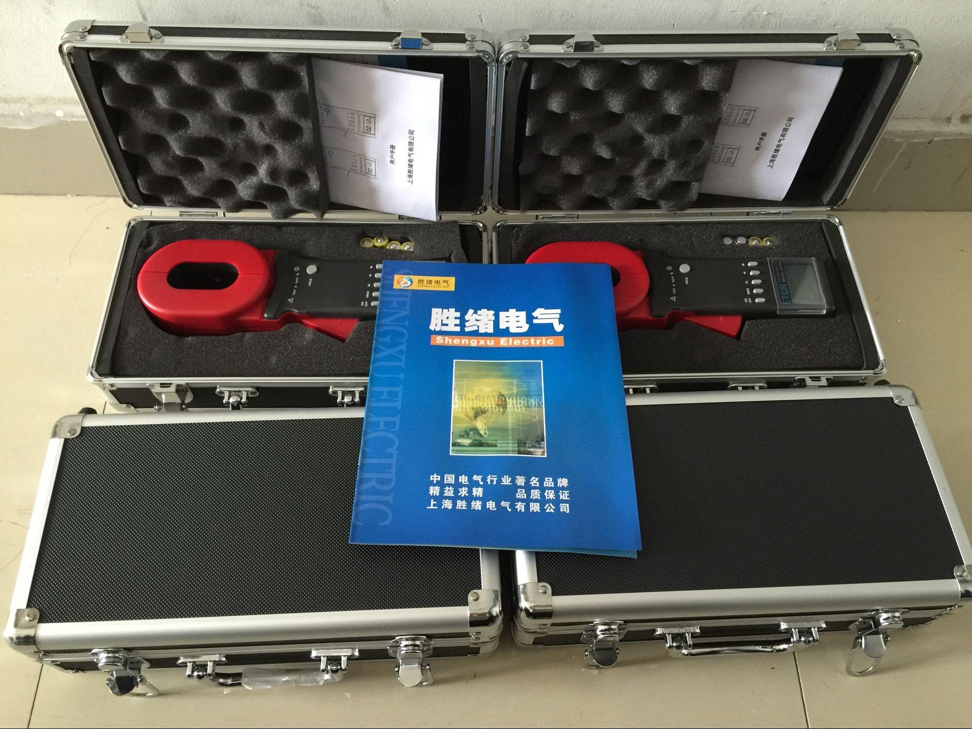 上海电工仪表厂 电阻测试仪 接地电阻测试仪 > 钳形接地电阻测量仪