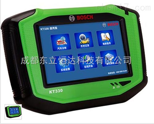 kt330-智能汽车诊断仪