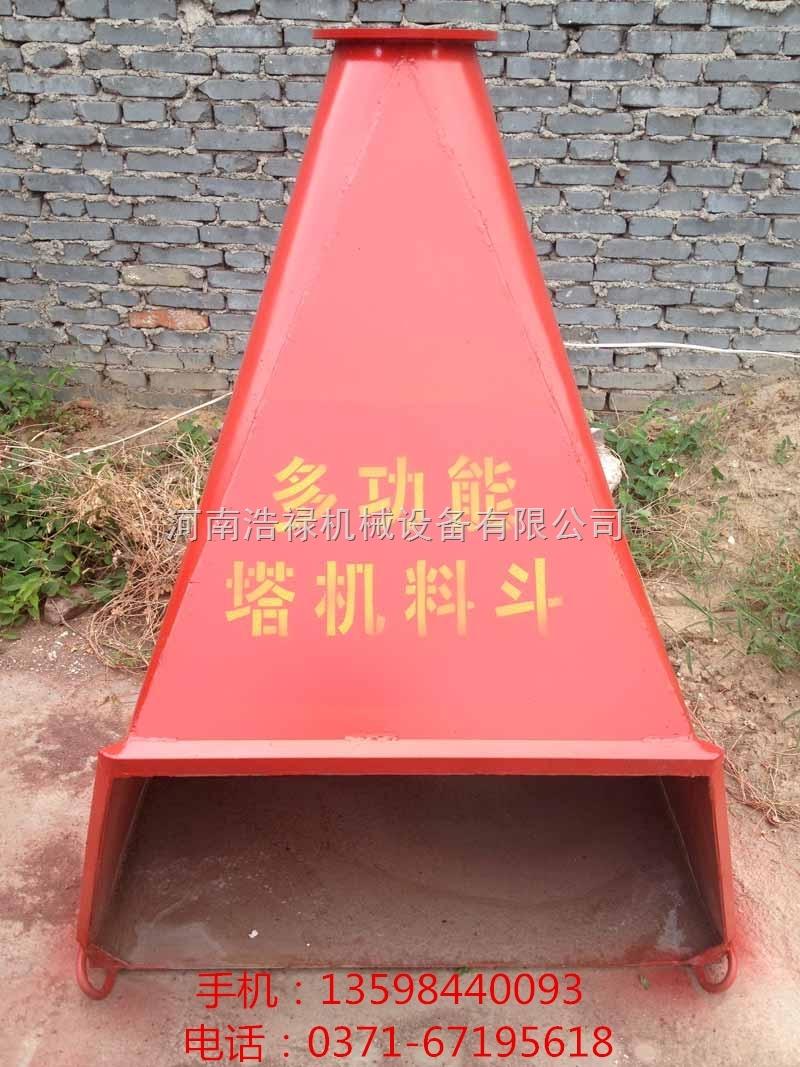 凝土方形塔吊料斗图片