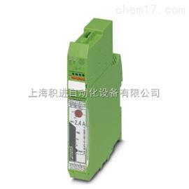 菲尼克斯混合型电机起动器ELR H5-IES-SC- 24DC/500AC-9 - 2900421