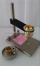 BXA03霍爾流速計 粉末流動性測定儀 松裝密度測量裝置