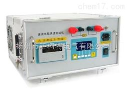 ZZS-20A三回路直流电阻测试仪