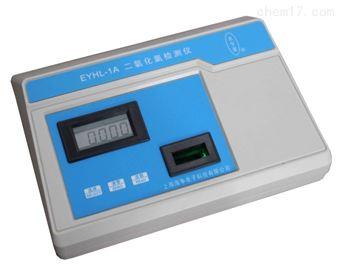 EYHL-1A 二氧化氯測試儀
