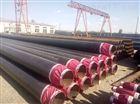 石嘴山厂家直销供暖管道保温材料