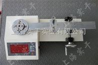2000N.m扭矩扳手檢定裝置|SGXJ-2000扭矩扳手檢定裝置