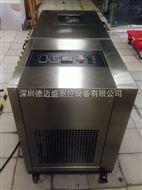 DMS-40°低温试验箱