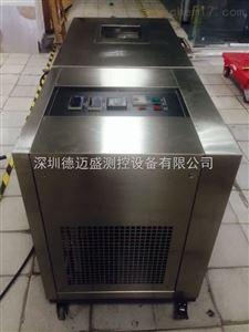 -40°低温试验箱