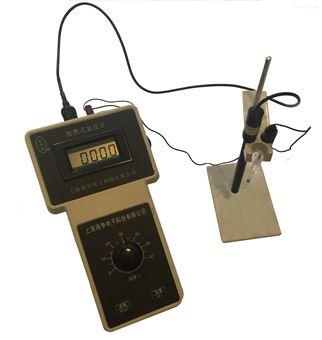 CLS-10A 便攜式氯度計