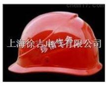 电厂安全帽|建筑安全帽|工厂安全帽