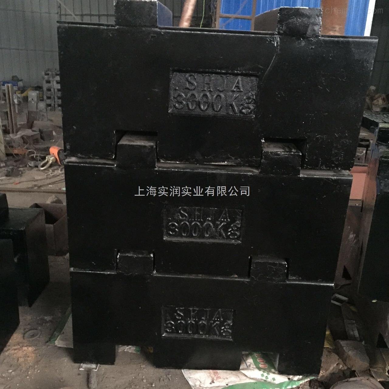 铸铁法码500kg,批量销售铸铁砝码1000kg