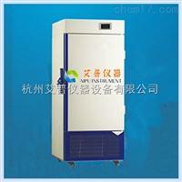 DW-86L126-86℃立式超低溫冰箱126L