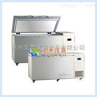 DW-86W228-86℃臥式超低溫冰箱228L