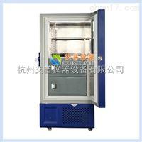 DW-86L388-86℃立式超低溫冰箱388L