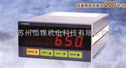 PT650D江苏PT650D仪表,维修志美PT650D称重显示器