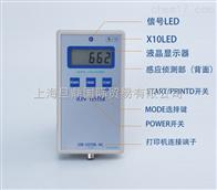 COM-3010pro负氧离子检测仪 出售