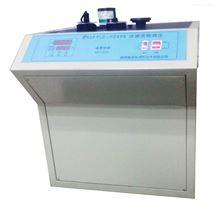 PLD-0248A柴油冷濾點測定器
