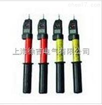 YDQ-II-10KV高压验电器供应商 验电器 高压验电器 交流验电器