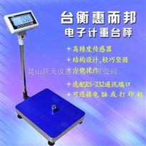 XK3108-BW带usb接口电子秤 带USB通讯电子台秤 带232端口电子台秤多少钱