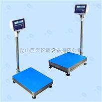 XK3108-KW台衡惠而邦100公斤电子台秤/称