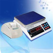 打印不干胶纸标签纸的电子秤多少钱