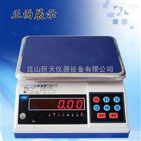 JW-A1昆山30kg/0.1g巨天电子桌秤/称
