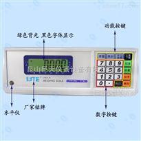UWA-N北京扫描电子称,15千克可外接条形码扫描功能电子秤