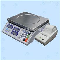 UCA-C联贸uca-c-030电子秤打印20*30mm标签纸