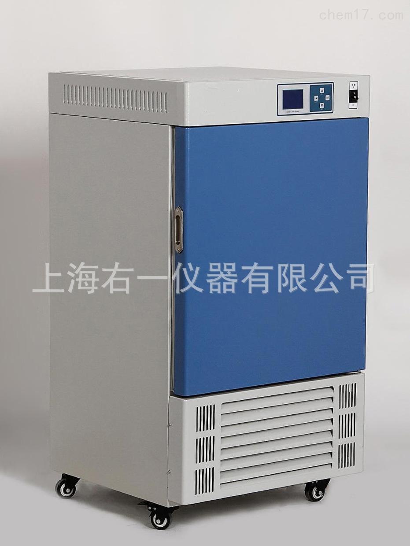 生化培养箱LRH-250F,实验室用生化培养箱