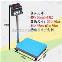 XK3150-EX带打印功能电子秤