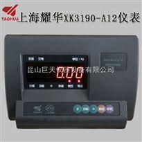 上海耀华xk3190-a12e老款显示器多少钱