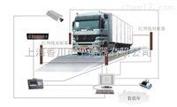 SCS喀什100吨汽车地磅称报价,打印电子地磅厂家