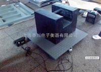 DCS-A五金厂用3吨电子地磅称,耀华小型地磅招商