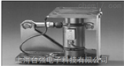 gw安徽芜湖5吨称重模块|专业高精度传感器批发厂家