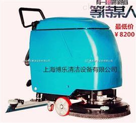 工廠地麵清洗用洗地吸水機