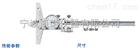日本三丰527系列微调功能带表深度尺